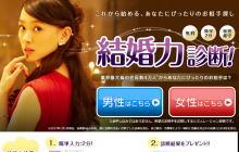 オーネット(O-net)の公式サイト